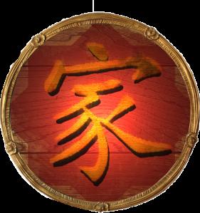 Asian Handle 1